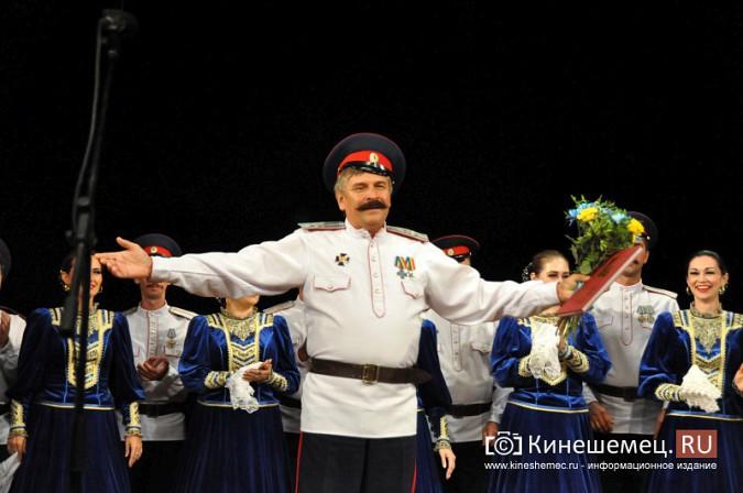 Ансамбль донских казаков дал грандиозный концерт в Кинешме фото 58