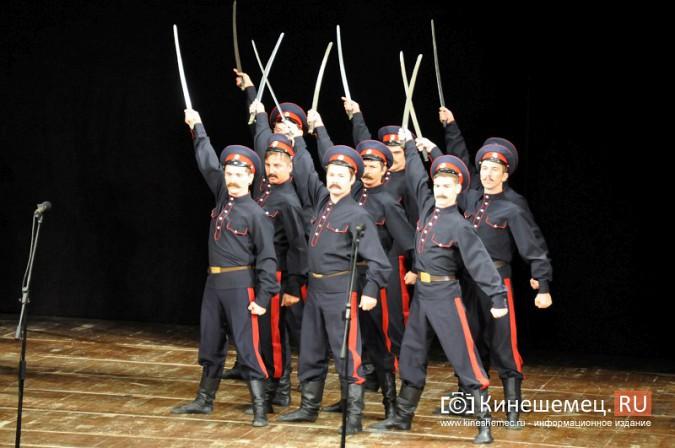 Ансамбль донских казаков дал грандиозный концерт в Кинешме фото 4