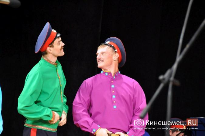 Ансамбль донских казаков дал грандиозный концерт в Кинешме фото 14
