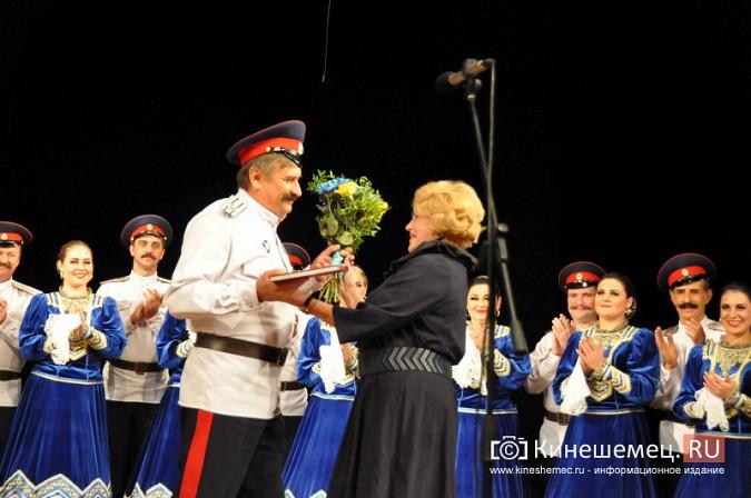 Ансамбль донских казаков дал грандиозный концерт в Кинешме фото 57
