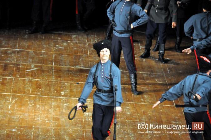 Ансамбль донских казаков дал грандиозный концерт в Кинешме фото 23