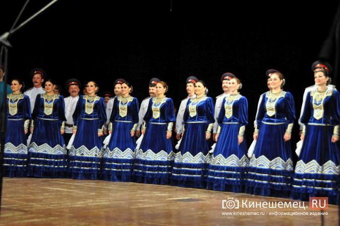 Ансамбль донских казаков дал грандиозный концерт в Кинешме фото 60