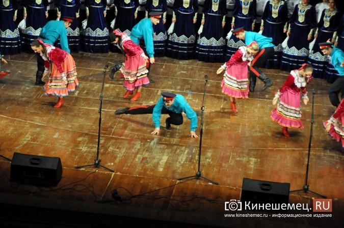 Ансамбль донских казаков дал грандиозный концерт в Кинешме фото 53