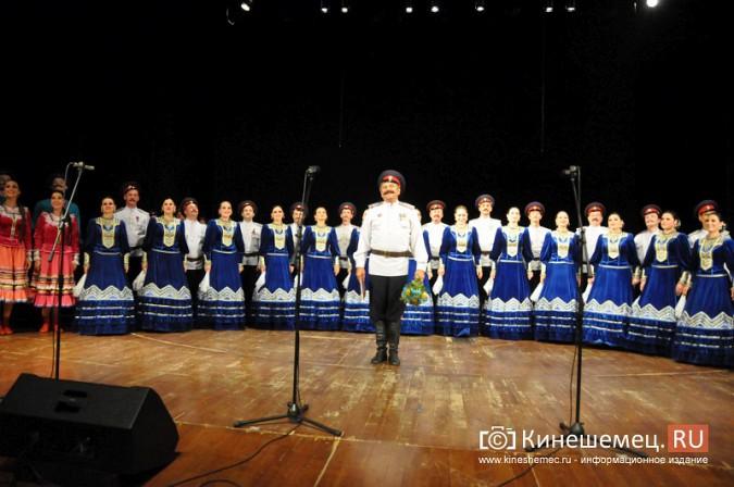 Ансамбль донских казаков дал грандиозный концерт в Кинешме фото 59