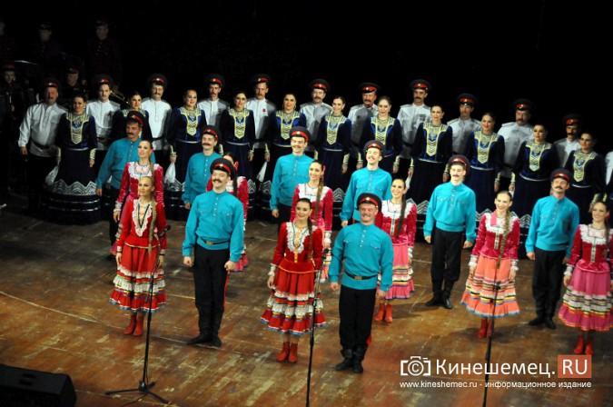 Ансамбль донских казаков дал грандиозный концерт в Кинешме фото 51