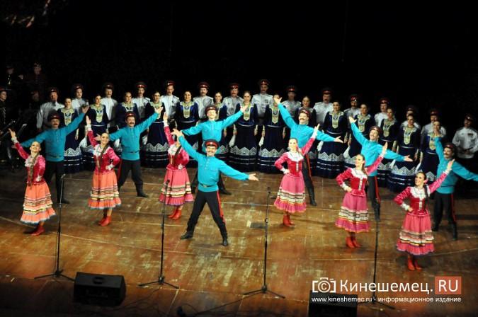 Ансамбль донских казаков дал грандиозный концерт в Кинешме фото 54