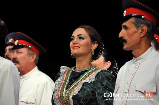 Ансамбль донских казаков дал грандиозный концерт в Кинешме фото 9
