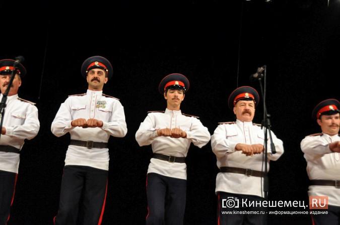 Ансамбль донских казаков дал грандиозный концерт в Кинешме фото 46
