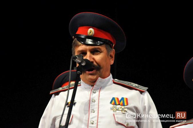 Ансамбль донских казаков дал грандиозный концерт в Кинешме фото 49