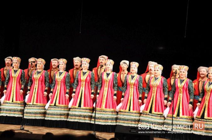 Ансамбль донских казаков дал грандиозный концерт в Кинешме фото 3