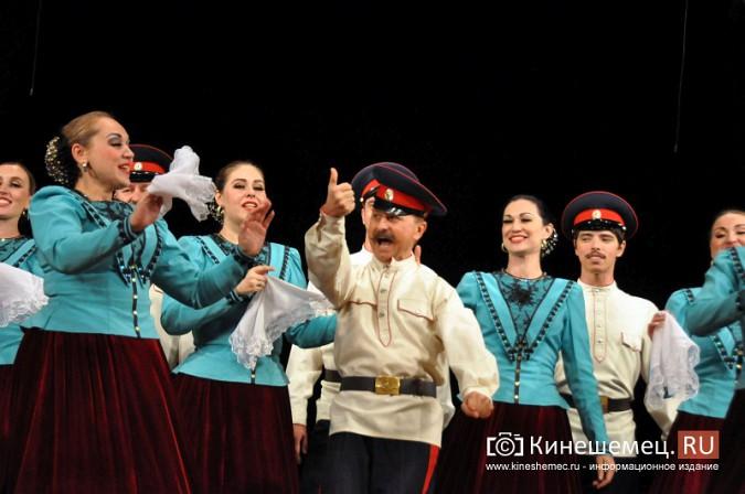 Ансамбль донских казаков дал грандиозный концерт в Кинешме фото 42