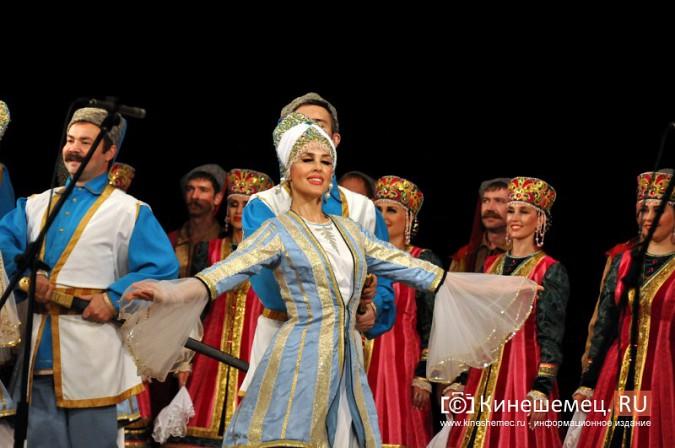 Ансамбль донских казаков дал грандиозный концерт в Кинешме фото 2