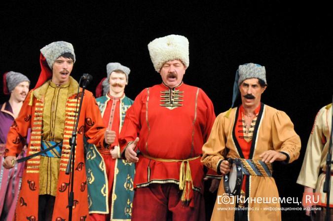 Ансамбль донских казаков дал грандиозный концерт в Кинешме фото 26