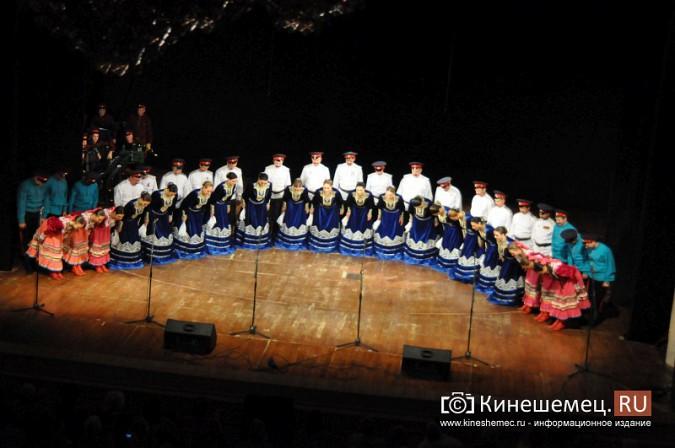 Ансамбль донских казаков дал грандиозный концерт в Кинешме фото 55