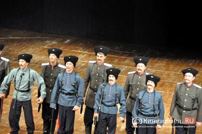 Ансамбль донских казаков дал грандиозный концерт в Кинешме фото 24