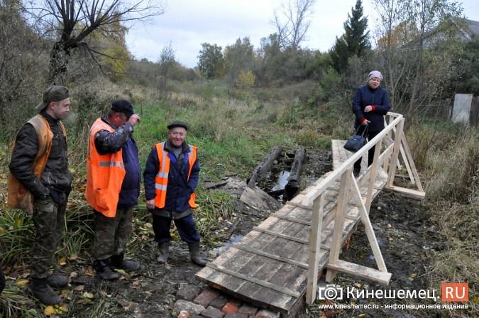 В Кинешме восстановили мост через речку Козлиху фото 3