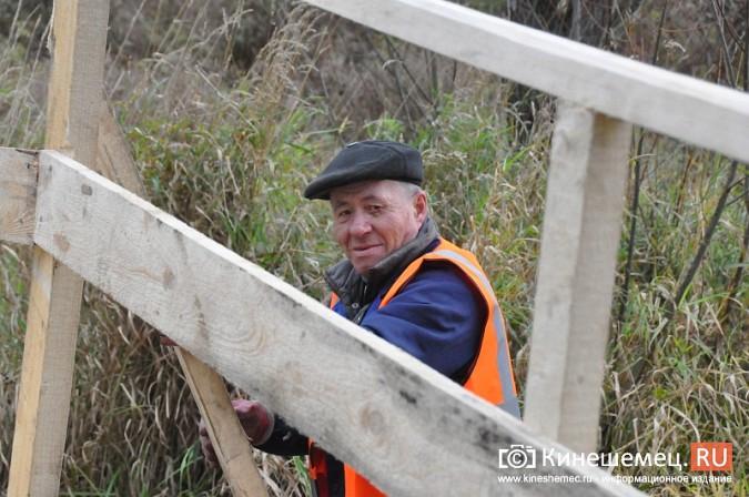 В Кинешме восстановили мост через речку Козлиху фото 9