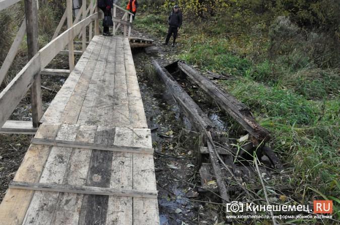 В Кинешме восстановили мост через речку Козлиху фото 6