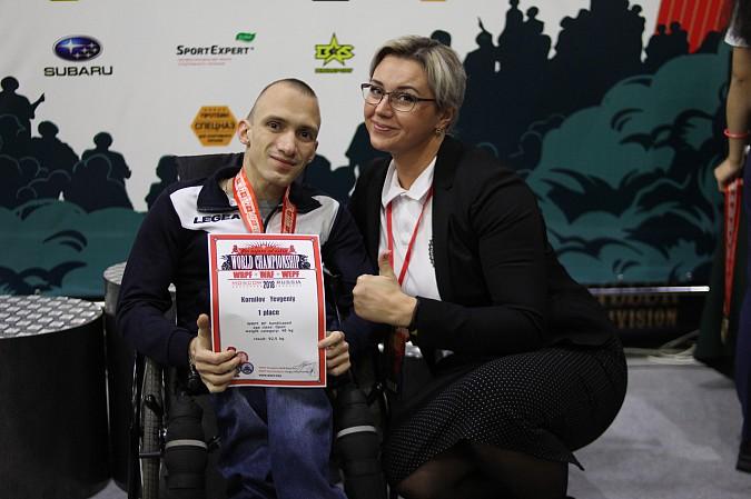 Параспортсмен из Кинешмы Е.Корнилов стал абсолютным чемпионом мира в жиме лежа фото 4