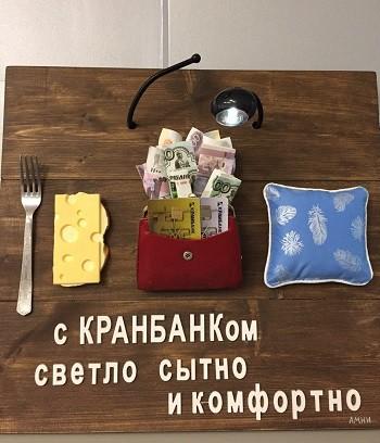 (работа Наталии Ионовой, участник творческого конкурса 2016г.)
