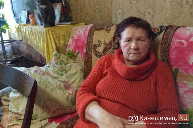 Надежда Ксенофонтовна Чистякова