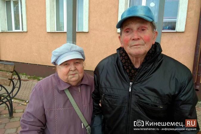 Воля Жаркова