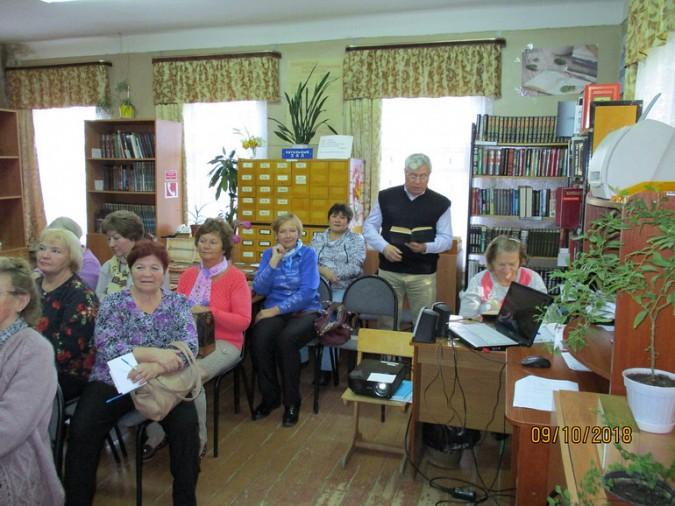 В Наволокской библиотеке семейного чтения звучали стихи Эдуарда Асадова фото 2