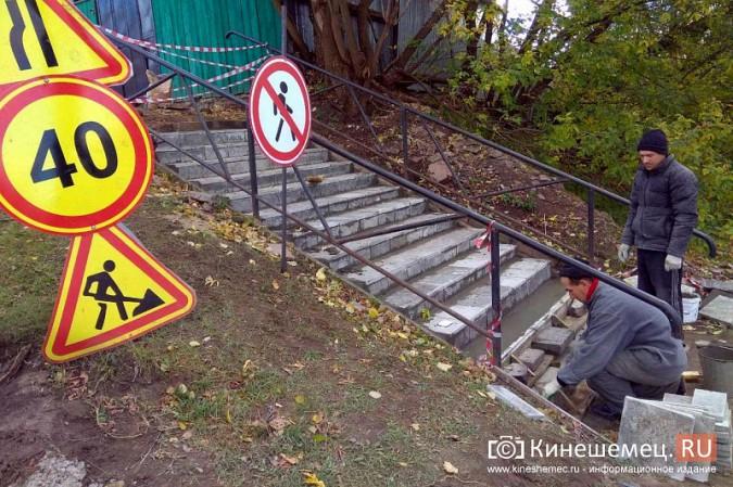 В центре Кинешмы завершается ремонт лестниц фото 9