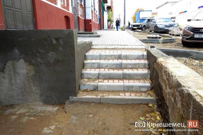 В центре Кинешмы завершается ремонт лестниц фото 8