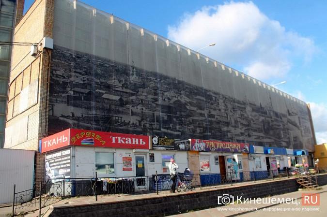Завершается реконструкция главного универмага Кинешмы фото 7