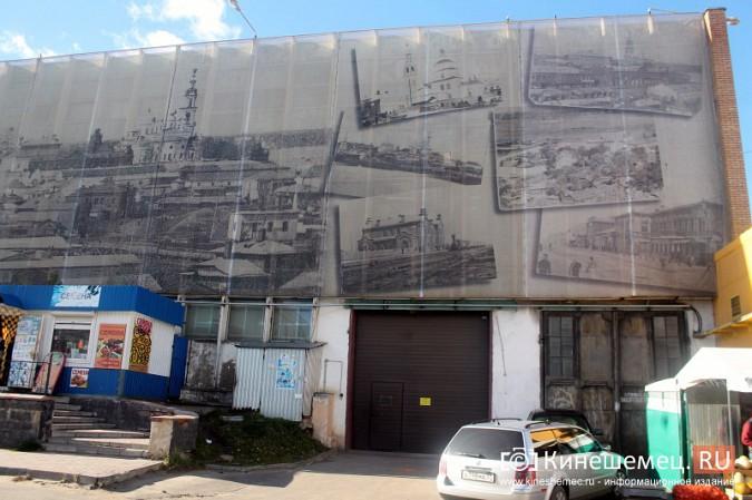 Завершается реконструкция главного универмага Кинешмы фото 8