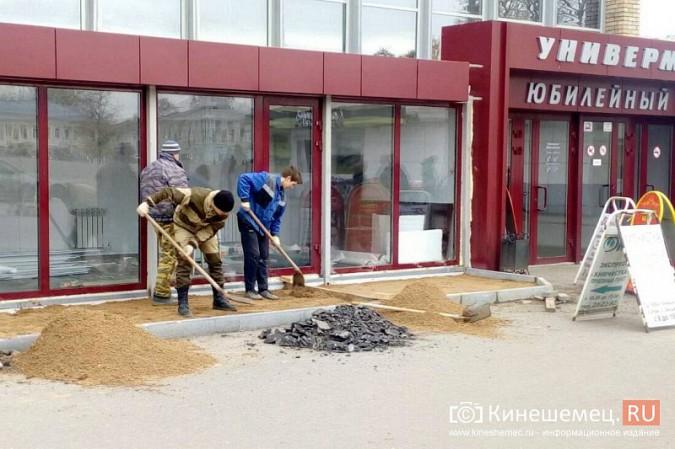 Завершается реконструкция главного универмага Кинешмы фото 3