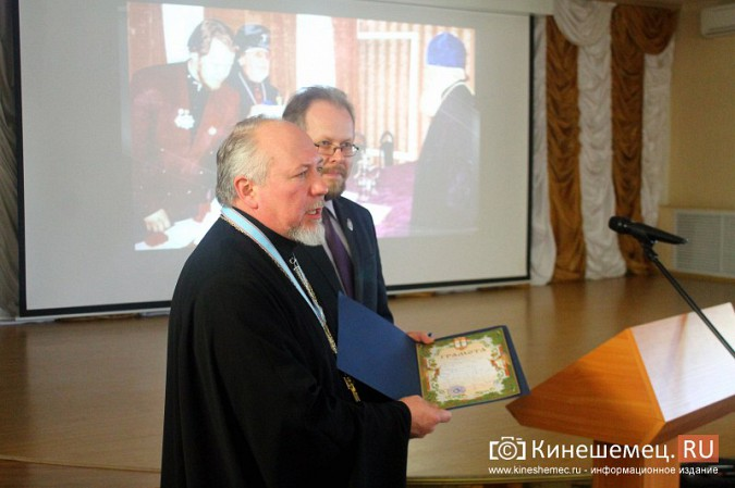 В Кинешме презентовали книгу «Путь пастыря» фото 22