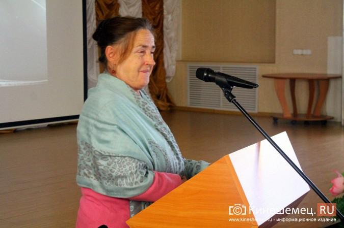 В Кинешме презентовали книгу «Путь пастыря» фото 26