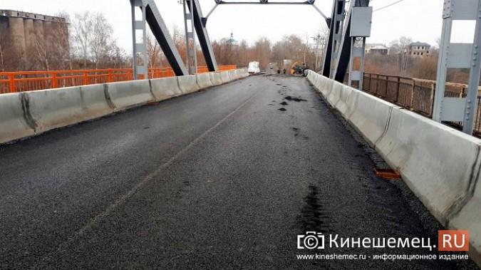 Кинешемский Никольский мост заиграл оранжевыми красками фото 4