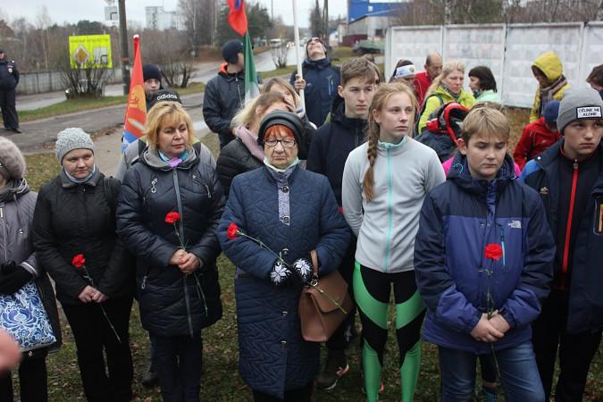В Кинешме отметили День народного единства фото 10