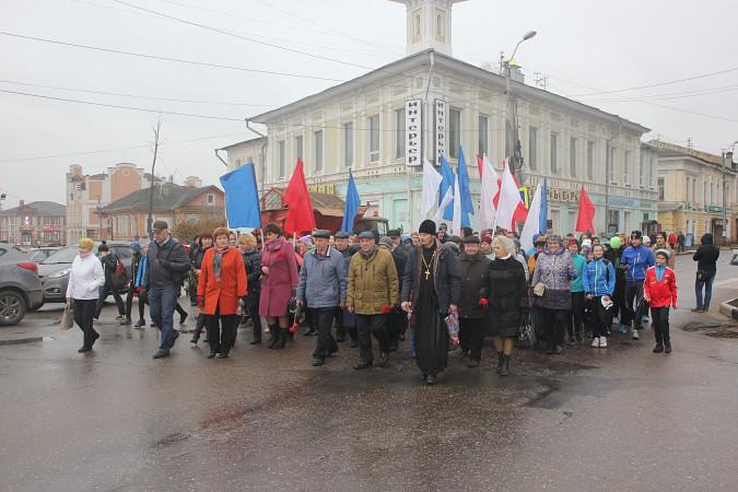 В Кинешме отметили День народного единства фото 26