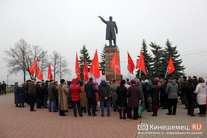 В день Великого Октября в Кинешме чествовали людей труда фото 33