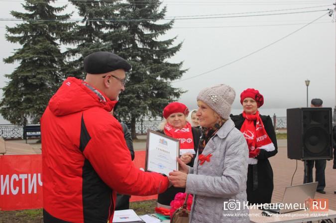 В день Великого Октября в Кинешме чествовали людей труда фото 25