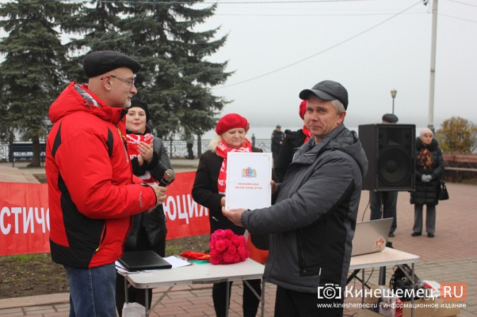В день Великого Октября в Кинешме чествовали людей труда фото 31