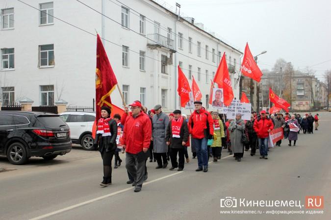 В день Великого Октября в Кинешме чествовали людей труда фото 10