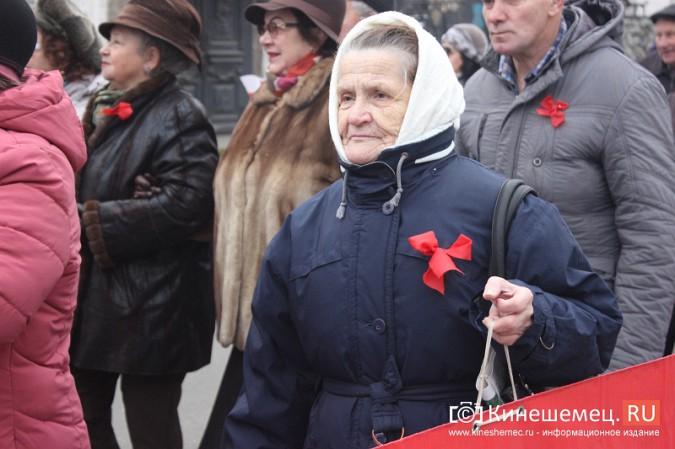 В день Великого Октября в Кинешме чествовали людей труда фото 13