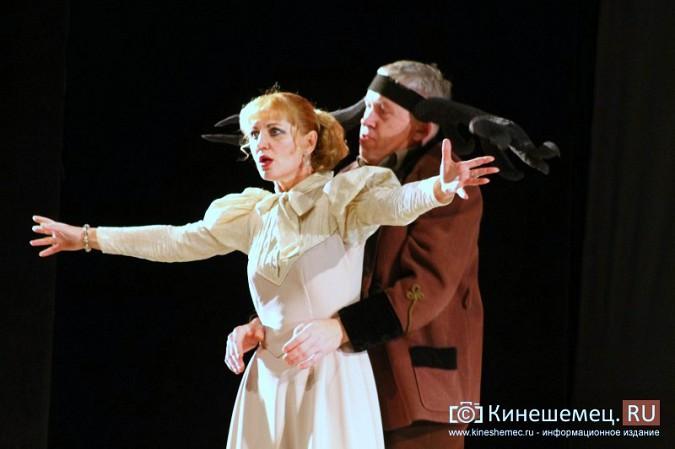 В Кинешме состоялась премьера спектакля «Пестрые рассказы» фото 13