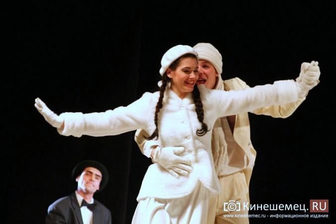 В Кинешме состоялась премьера спектакля «Пестрые рассказы» фото 30
