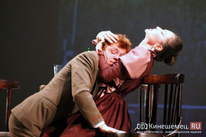 В Кинешме состоялась премьера спектакля «Пестрые рассказы» фото 6