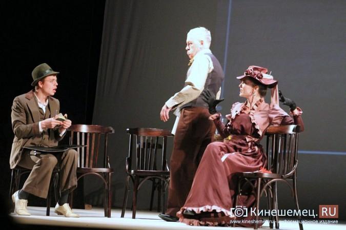 В Кинешме состоялась премьера спектакля «Пестрые рассказы» фото 5