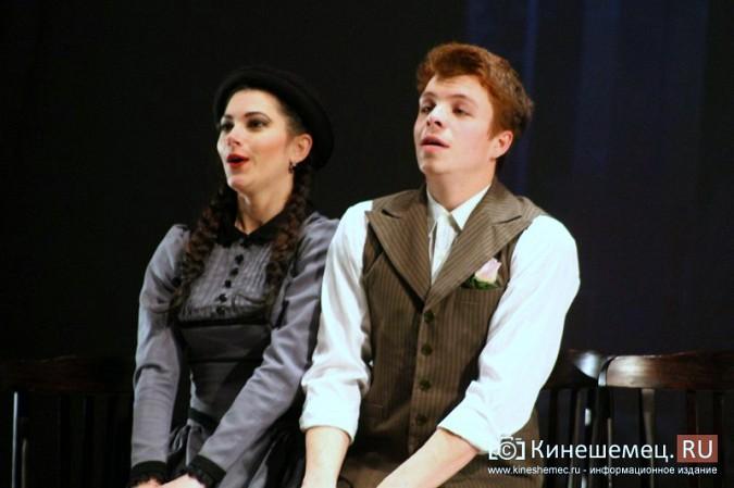 В Кинешме состоялась премьера спектакля «Пестрые рассказы» фото 9
