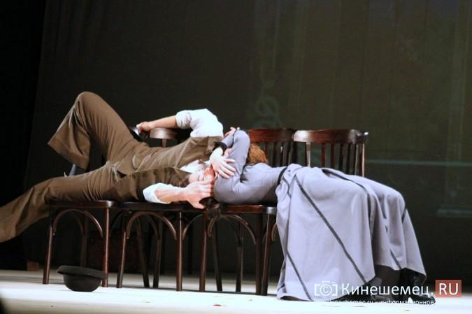 В Кинешме состоялась премьера спектакля «Пестрые рассказы» фото 11