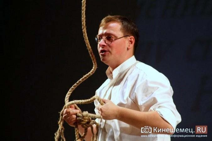 В Кинешме состоялась премьера спектакля «Пестрые рассказы» фото 29