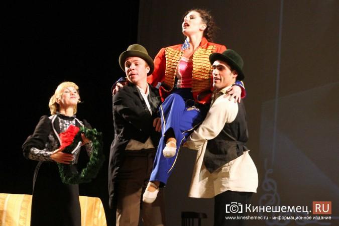 В Кинешме состоялась премьера спектакля «Пестрые рассказы» фото 22
